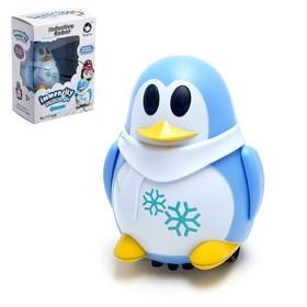 Робот «Пингвин», световые эффекты, работает от батареек, ездит по линии, цвет синий