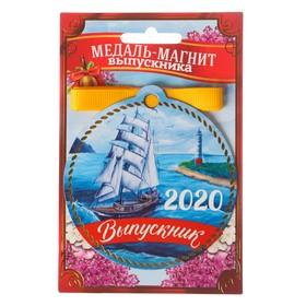 """Medal magnet """"Graduate 2020"""", Papilio 8.5 x 9 cm"""