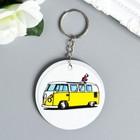 "Keychain EVA ""brilliant bus,"" a MIX of 6x6 cm"