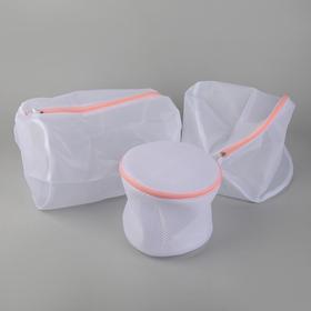 Набор мешков для стирки белья, 3 шт, цвет белый