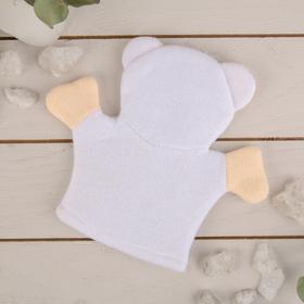 Набор мочалок-варежек детский «Мишутка», 2 шт: 15,5×18 см, 20,5×19 см, цвет белый - фото 4652146