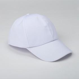 Бейсболка однотонная MINAKU, размер 58, цвет белый Ош