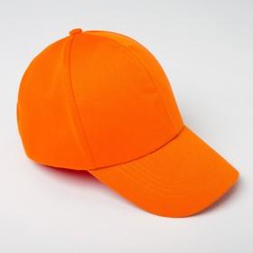 Бейсболка однотонная MINAKU, размер 58, цвет оранжевый