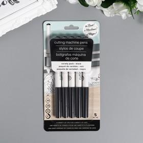 Набор ручек для плоттера American Craft -  MachinePens - Цвет Чёрный - Микс - 5 шт