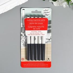 Набор ручек для плоттера American Craft -  MachinePens для гладких поверхностей - Цвет Чёрны   47353
