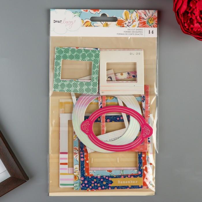 Набор рамок из чипборда Dear Lizzy  - Коллекция «She'sMagic» - 14 шт