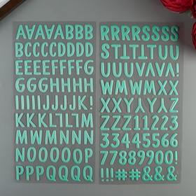 Паффи-стикеры алфавит Pebbles - Peek-A-Boo You - Boy - 154 шт