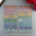Набор Паффи-стикеров Pebbles - слова Happy Cake Day - 104 шт