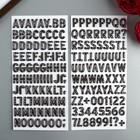 Набор стикеров-алфавит Crate Paper - из фоамирана и кардстока - «Snowflake» (176 шт)