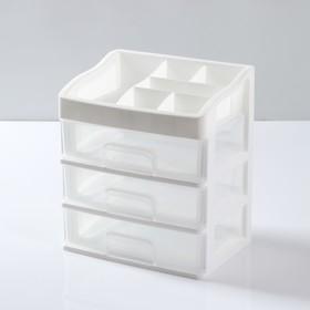 Органайзер для хранения 3 WRMK -Drawer Bin