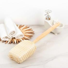 """A sponge on a stick """"Bath"""", sisal"""