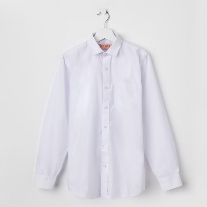 Школьная рубашка для мальчика, цвет белый, рост 140-146 см (33) - фото 76625177