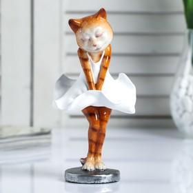 "Souvenir Polyresin ""kitty Monroe"" 17. 5x9 cm"