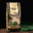 Кофе в зер.Живой кофе Espresso Premium 1кг/Эспрессо Премиум