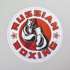 "Car sticker ""Russian box"", 15 x 15 cm"