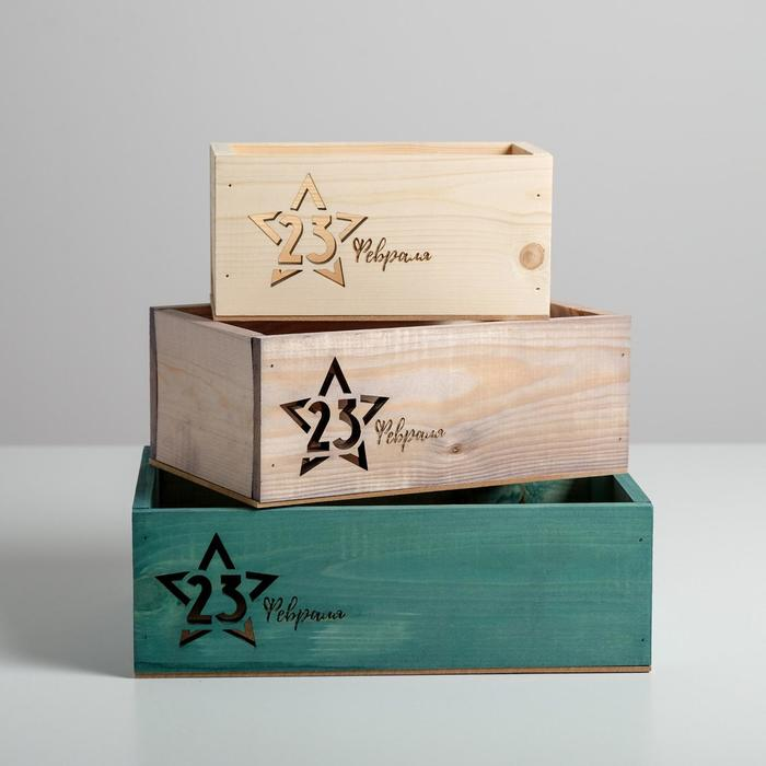 Набор деревянных ящиков 3 в 1 «Защитнику Отечества» с лазерной резкой, 30 х 25 х 20 см - фото 836268