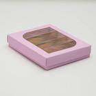 Кондитерская упаковка под 4 эклера, розовая, 25 х 20 х 4,5 см