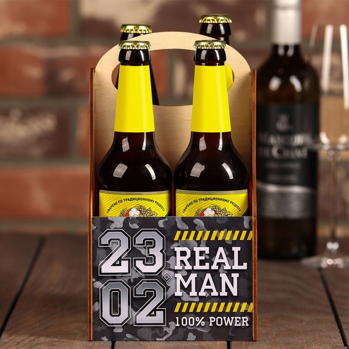 """Ящик для пива """"23.02. Real man"""", 28 х 16 х 16 см."""