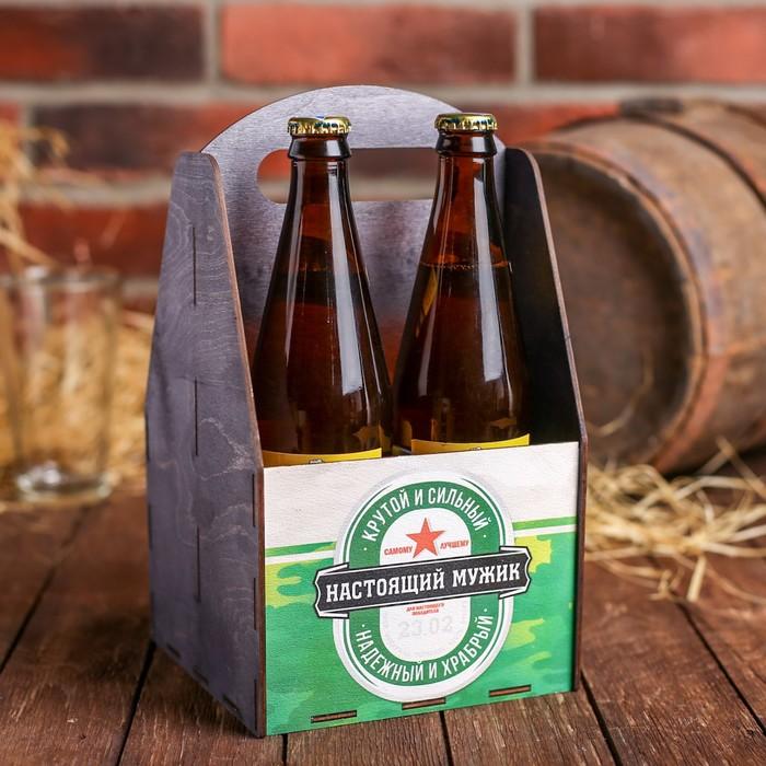 """Ящик для пива """"Настоящий мужик"""", 28 х 16 х 16 см."""