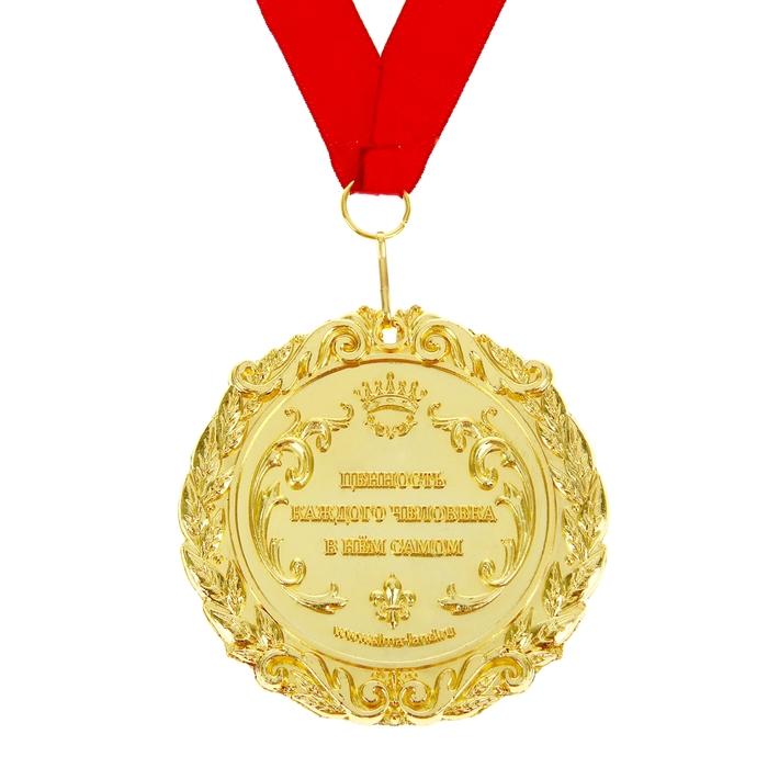 """Медаль на открытке """"Лучший муж"""""""