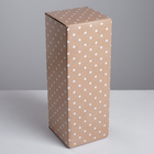 Box foldable Kraft, 12 x 33,6 x 12 cm