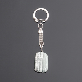 Keychain made of scarn, 9 × 2.3 cm