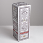 """Foldable box """"With respect,"""" 12 x 33,6 x 12 cm"""
