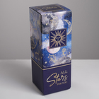 Stars foldable box, 12 x 33,6 x 12 cm