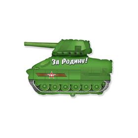 """Шар фольгированный 32"""" «Танк Патриот»"""
