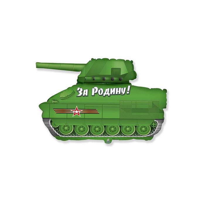 """Шар фольгированный 32"""" «Танк Патриот» - фото 957971"""