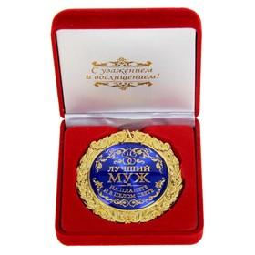 """Medal in velvet box """"the Best husband on the planet"""""""