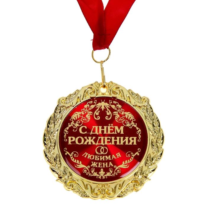 День рождения для любимой жены в москве