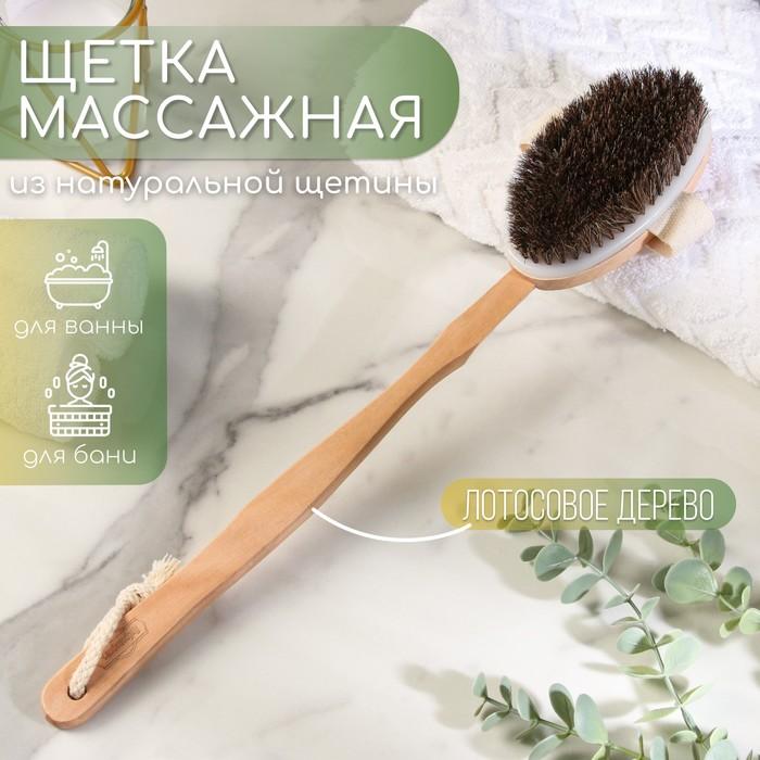Щётка натуральная с ручкой, конский волос, гладкая