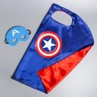 Карнавальный костюм «Почувствуй себя супергероем!», Мстители: Капитан Америка