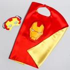 Карнавальный костюм «Почувствуй себя супергероем!», Мстители: Железный Человек