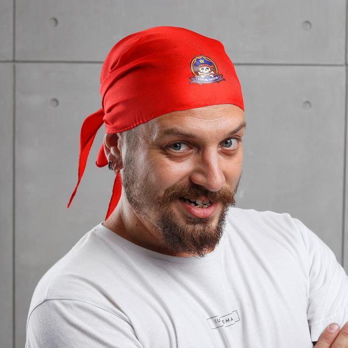 """Бандана пиратская """"Король пиратов"""" 110*40см"""