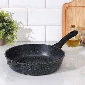 Сковорода-гриль «Гранит», d=28 см, пластиковая ручка