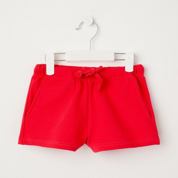Шорты для девочки, цвет красный, рост 104-110 см