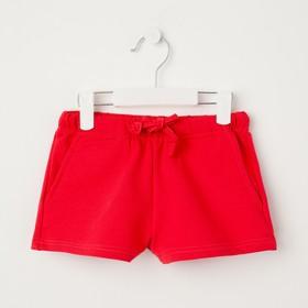 Шорты для девочки, цвет красный, рост 92-98 см