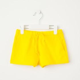 Шорты для девочки, цвет жёлтый, рост 104-110 см