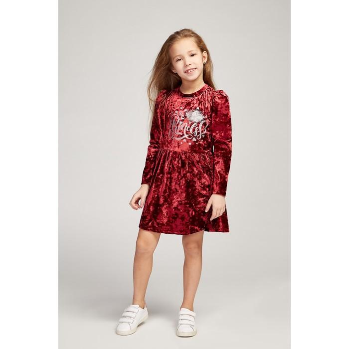 Платье «Принцесса», цвет бордовый, рост 104 см