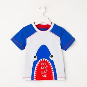 Футболка для мальчика, цвет белый/синий, рост 92 см (52)