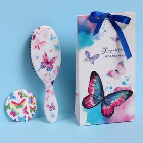 Подарочный набор «Бабочки», 2 предмета: зеркало, расчёска, цвет МИКС