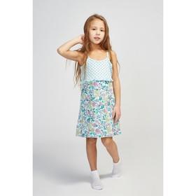 Сорочка для девочки, цвет голубой, рост 104 см