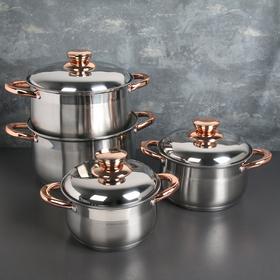 Набор посуды «Голден», 4 предмета: 2 л, 3 л, 5 л, 6 л, капсульное дно, индукция
