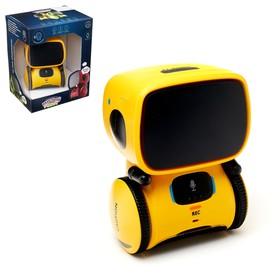 Робот интерактивный «Милый робот», световые и звуковые эффекты, цвет жёлтый