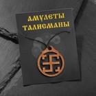 """Pendant wooden """"Salavec"""""""