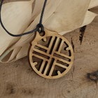 """Pendant wooden """"Traveler"""""""