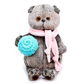 Мягкая игрушка «Басик в шарфике и с клубком», 25 см