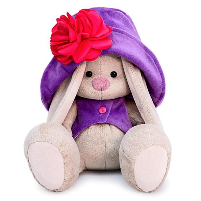 Мягкая игрушка «Зайка Ми в лиловом», 23 см - фото 105613661